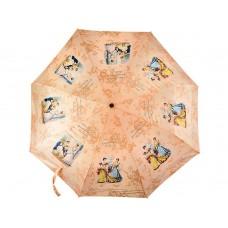 Зонт складной полуавтомат «Бомонд»
